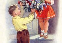 """Открытка 1957 г. """"Поздравляю с 8 марта!"""""""