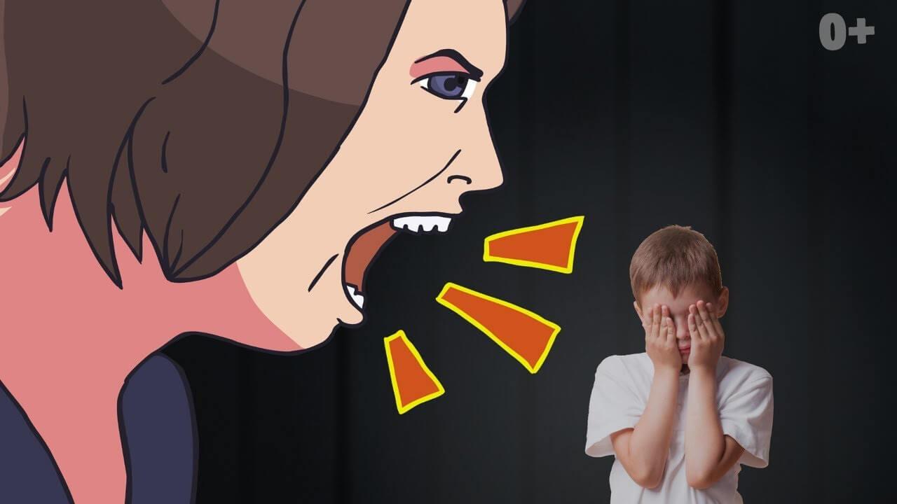 Методы укрощения родительского гнева