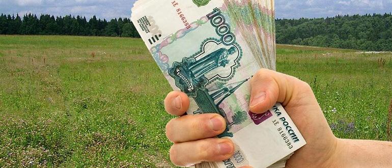 Мошенничество с земельными участками в Казахстане